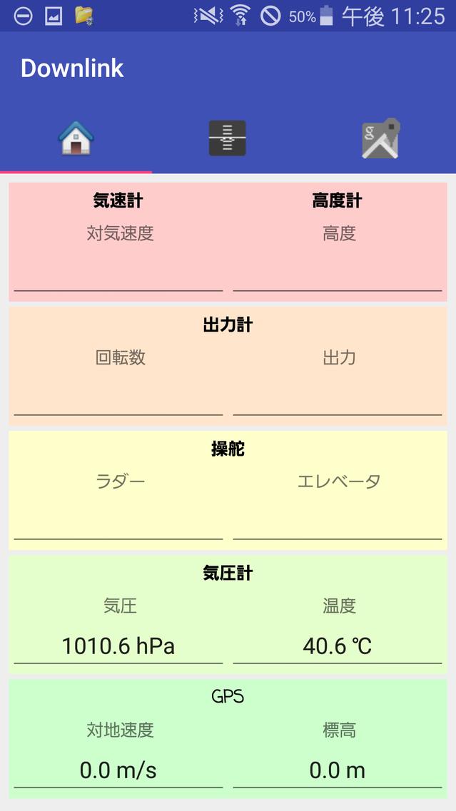http://www.meister.ne.jp/reports/ctrl/assets_c/2017/07/Screenshot_2017-07-26-23-25-47-thumb-640x1137-3730.png